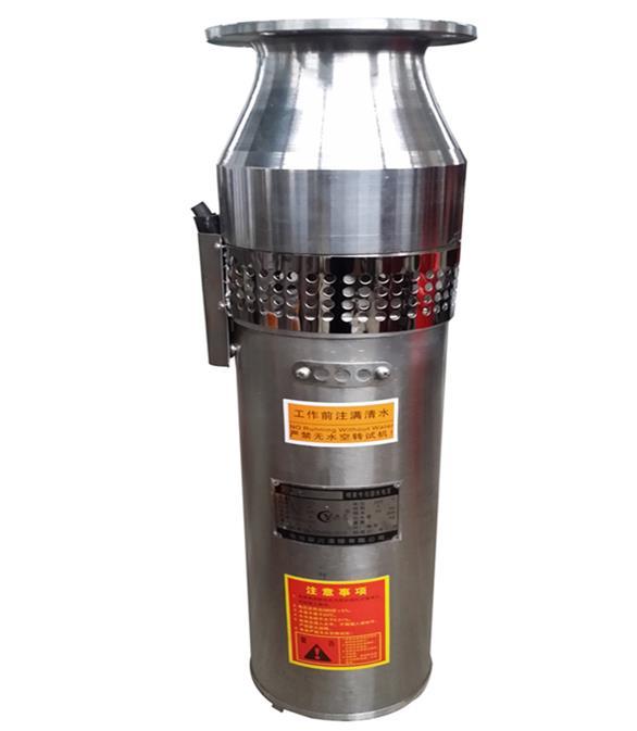 潜水泵系列