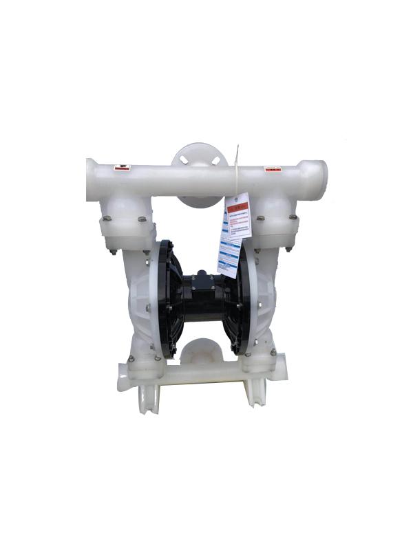 塑料泵系列QBY50-PP